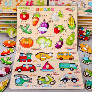 手抓板拼图幼儿童蒙氏早教益智玩具宝宝1积木2形状认知配对男孩岁