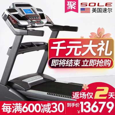 sole速尔跑步机官方专卖店网友购买经历