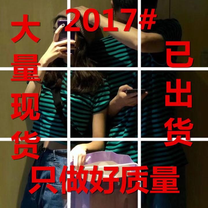 ffcheer 18自制修身短/宽松 特别的绿黑定制条纹 couple男女短袖T