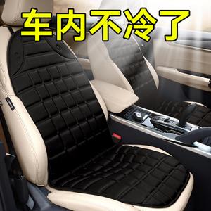 汽车加热坐垫冬季车垫车载通用座椅电加热座垫12V车用褥子电热垫
