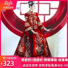 Xiuhe bride's 2019 new Chinese wedding dress fengguanxiapu wedding costume wedding dress toast show kimono