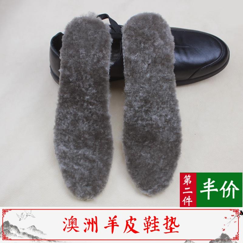 纯羊毛鞋垫澳洲皮毛一体加绒女保暖超薄加厚防臭吸汗棉雪地靴冬男