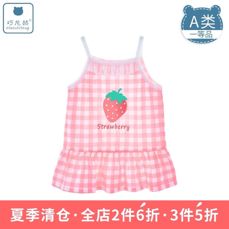 巧尼熊女宝宝夏装裙子幼儿家居服吊带裙纯棉婴儿睡裙夏季薄款8470