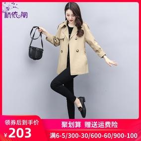 短款2020年春季新款韩版流行风衣