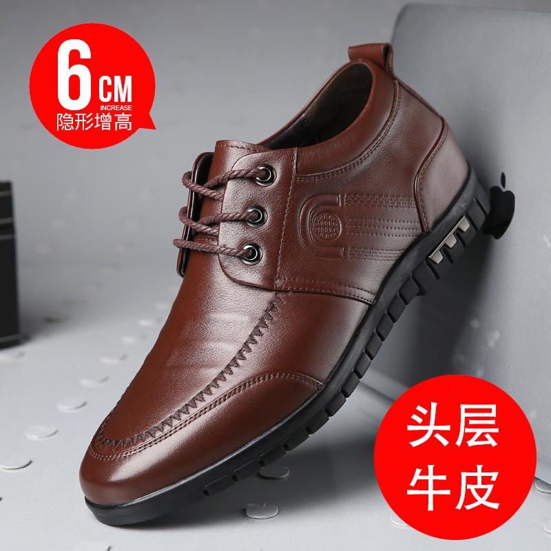 春季韩版英伦男士真皮商务休闲皮鞋男软皮软底6cm隐形内增高男鞋