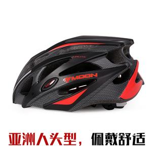 moon骑行头盔眼镜一体成型 山地车骑行装备 自行车磁吸头盔 男女