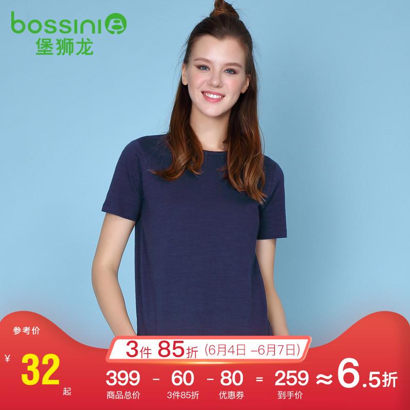 堡狮龙女装净色纯棉短袖T恤短款上衣女宽松420145010