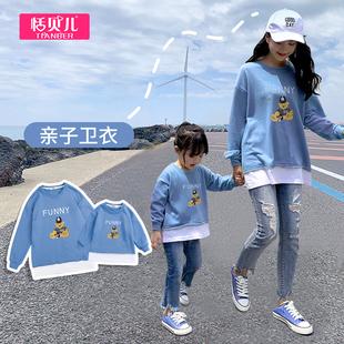 亲子装一家三口母女装秋装2019新款韩版潮母子装网红洋气加绒卫衣品牌