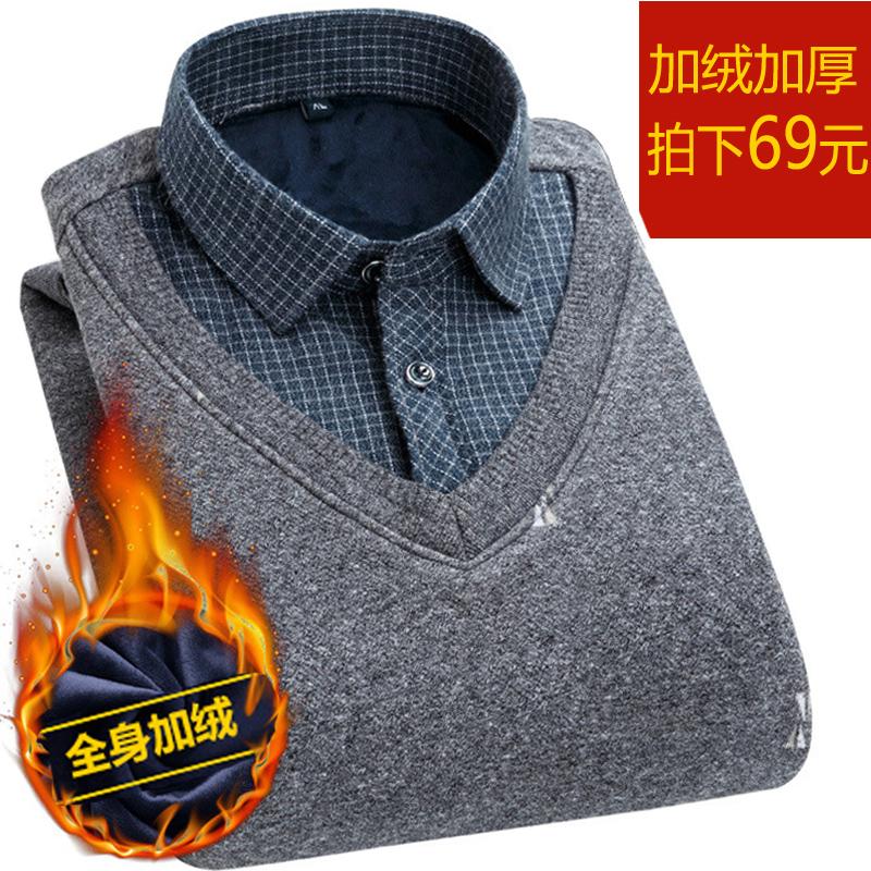 秋冬加绒加厚保暖衬衫男士长袖针织衫假两件毛衣中老年爸爸装衬衣