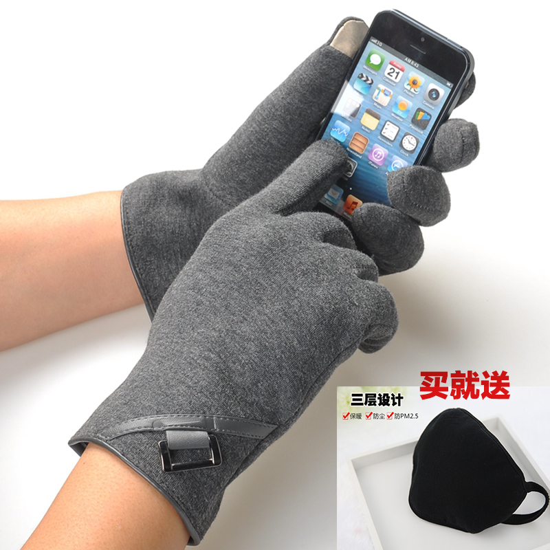 Thin gloves mens winter Plush warm touch screen anti slip driving gloves mens touch screen riding windproof youth