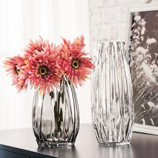 欧式简约花瓶 竖棱几何条纹玻璃花瓶 客厅家居装饰干花插花瓶高款