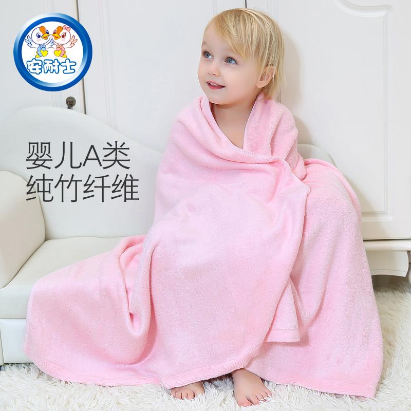 安耐士婴儿浴巾新生儿宝宝竹纤维浴巾洗澡巾加厚大家用超柔软A类淘宝优惠券