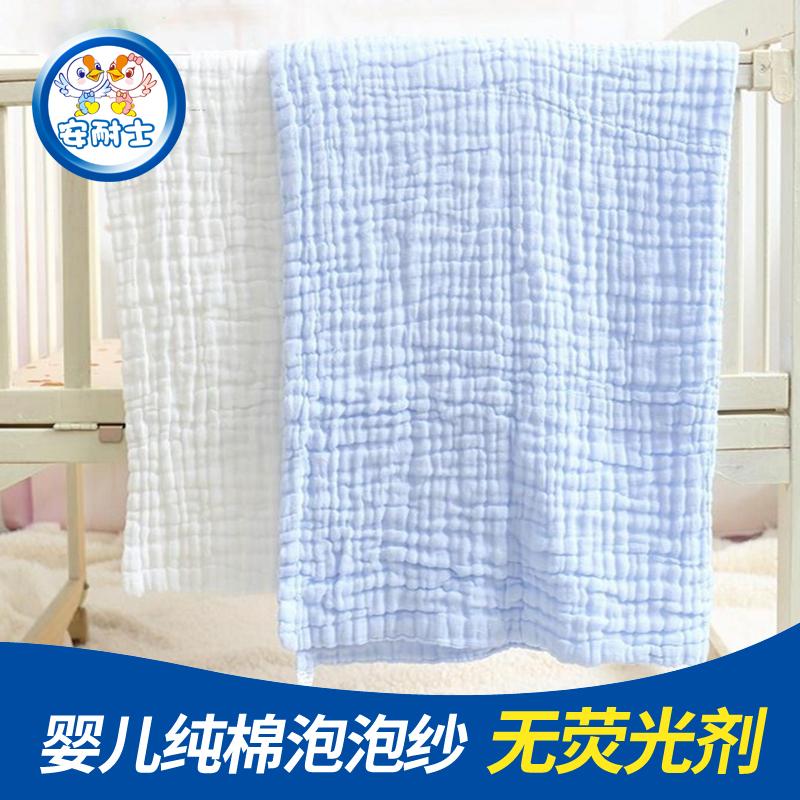 安耐士儿童6层纱布纯棉新生儿浴巾热销28件正品保证
