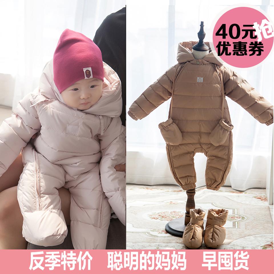 Ребенок одежда зима куртка мужской и женщины ребенок утолщённый сохраняющий тепло из одежда купальник новорожденных ползунки бесплатная доставка