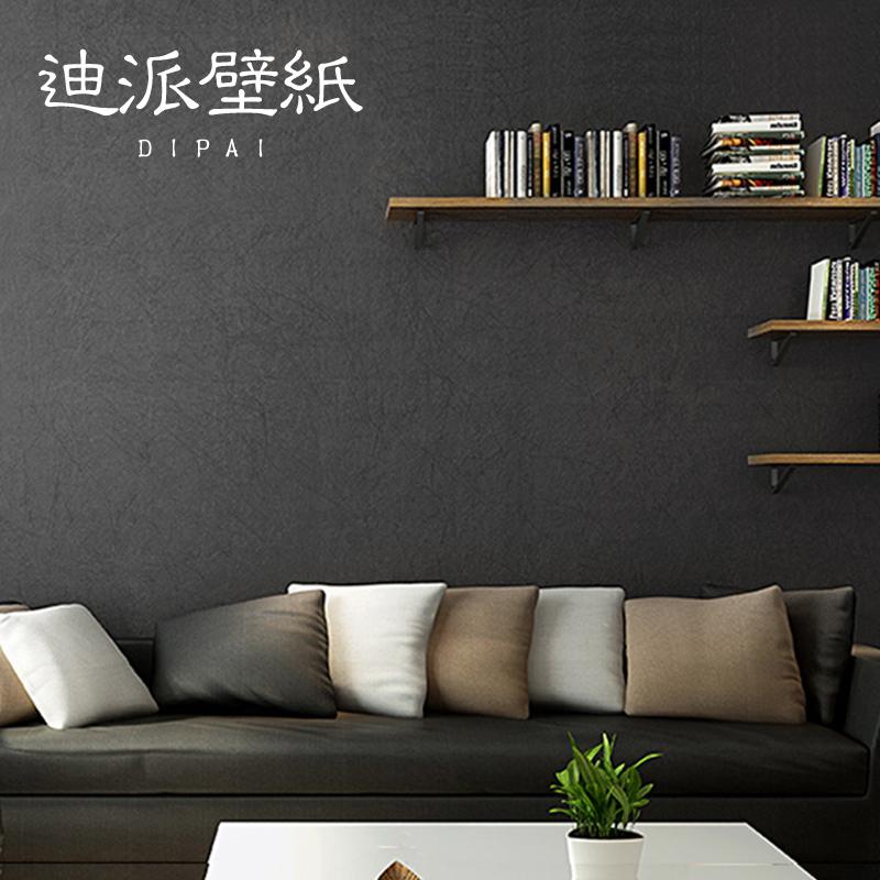 现代简约纯色素色无纺布北欧风格墙纸客厅背景墙卧室黑色灰色壁纸