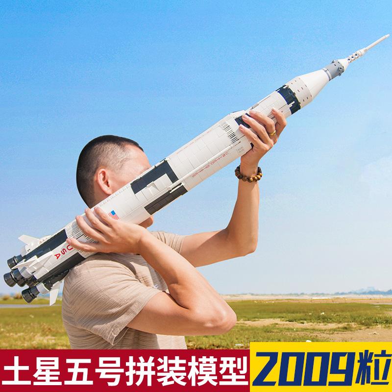 乐拼创意系列阿波罗土星5号运载火箭高难度兼容乐高拼装积木模型
