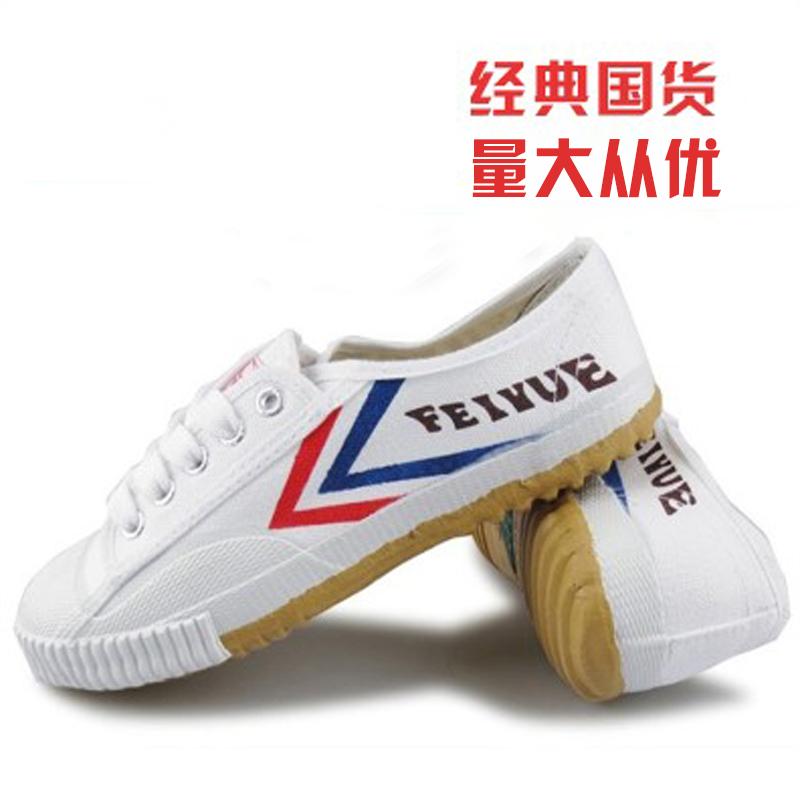 经典国货大孚飞跃印花男女运动鞋热销374件正品保证