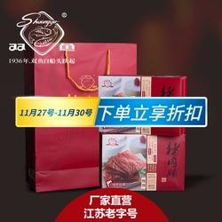 双鱼草堂香礼盒800g靖江特产猪肉脯