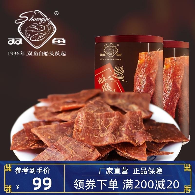 新品双鱼猪肉脯酥脆118g*2罐装靖江特产猪肉铺脆肉脯散装碎片零食