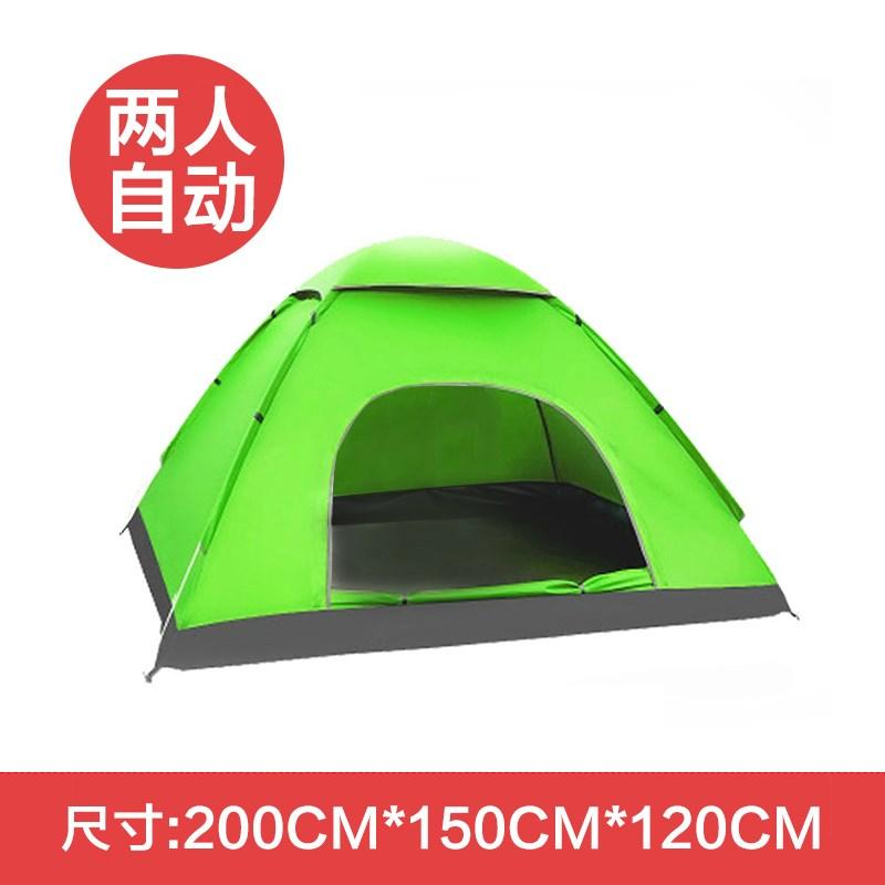 户外帐篷防蚊网纱透气夏季防雨布金字塔型防潮垫沙滩易安装野炊