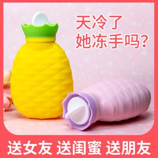 包邮 随身灌水暖水袋婴儿小号可爱 硅胶迷你热水袋女学生注水暖手袋