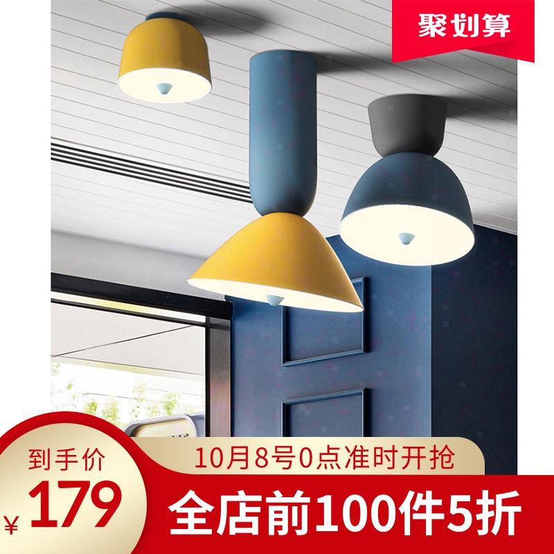 设计师的灯创意北欧简约现代客厅灯12-02新券