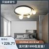 设计师的灯现代简约客厅led吸顶灯好用吗