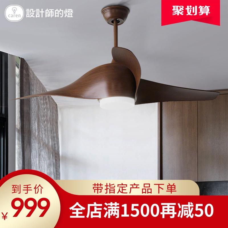 10月09日最新优惠设计师的灯风扇吊灯欧式现代简约时尚餐厅遥控复古螺旋扇叶吊扇灯