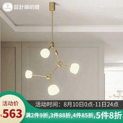 设计师的灯现代轻奢餐厅灯家用复式楼创意卧室灯美式奢华客厅吊灯