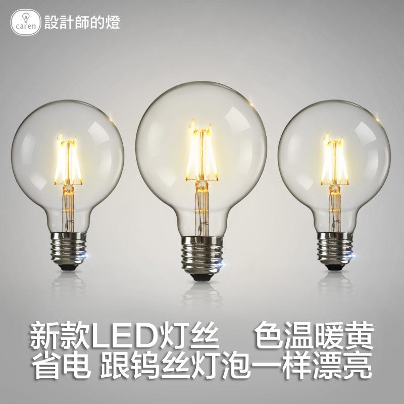 師的燈 E27螺口球泡節能燈龍珠泡LED 4W G95 清光愛迪生燈泡