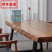 实木大板会议桌工作台原木办公桌简约长条桌子工业风洽谈桌椅组合