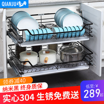 不銹鋼雙層緩沖廚房碗碟架籃調味籃抽屜式配導軌304納童櫥柜拉籃
