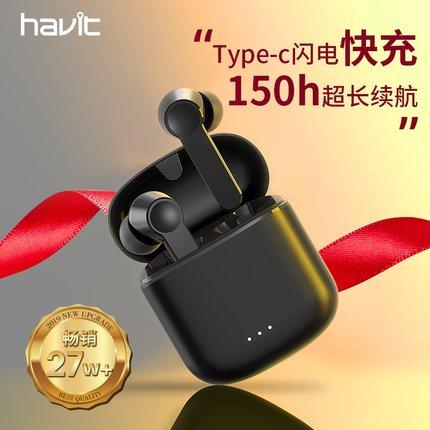 havit/海威特I97 真无线蓝牙耳机双耳运动跑步入耳式隐形安卓通用挂脖头戴式适用苹果华为iphone小米超长待机