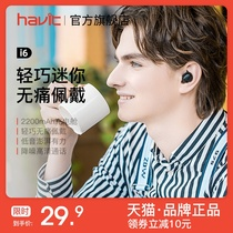 Active / Hewitt I6. Invisible ultra small Bluetooth headset wireless ear hanging movement driving single in ear subwoofer micro small headset ultra long standby for oppo Apple Huawei men and women