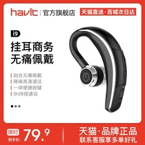 Life / Hewitt i9 Bluetooth headset wireless sports earplug special bone conduction concept for car driving