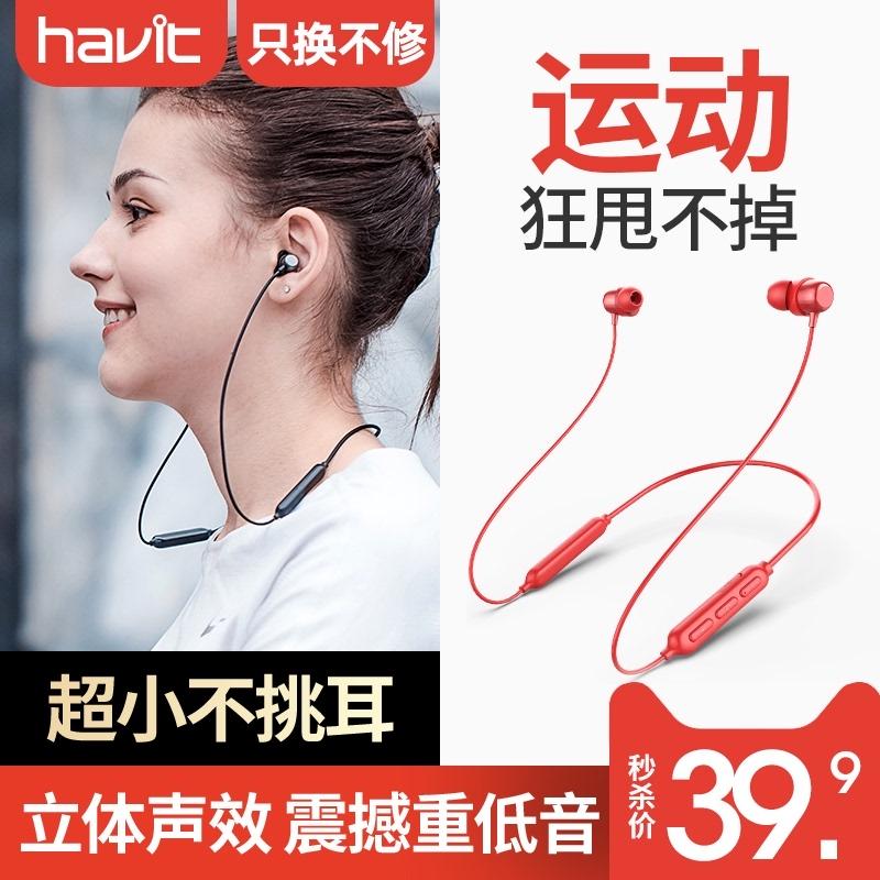 havit /海威特苹果iphone华为小米
