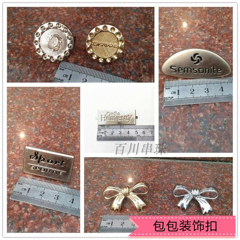 手工编织配件金属标牌diy包包商标圈圈包钩线包金属装饰扣正品