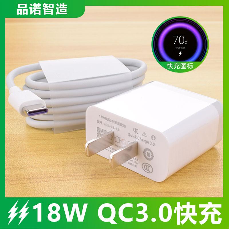 小米5/6/8/8se/5C/5X/6X/5S plus快充线数据线闪充QC3.0充电器线