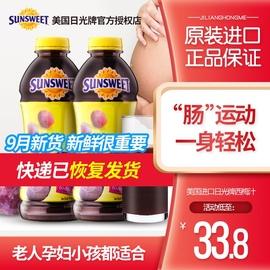 美國進口SUNSWEET日光牌純西梅汁946ml*2 水果果蔬汁孕婦飲品飲料圖片