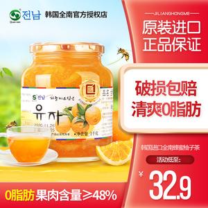 全南韩国原装进口罐装水果茶柚子茶