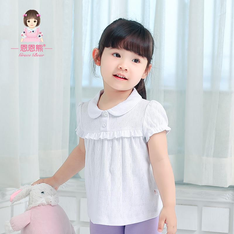 恩恩熊純棉寶寶兒童上衣