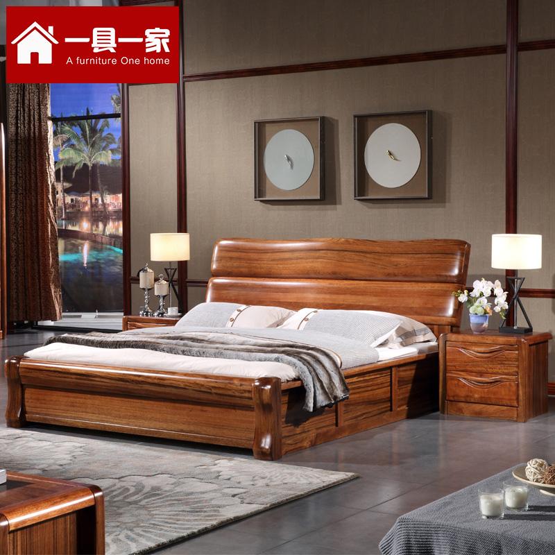 金丝胡桃木实木床现代中式1.8米1.5米加厚款全实木高箱储物双人床