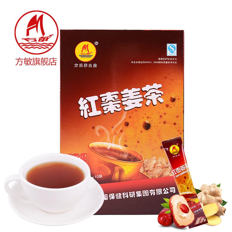 方敏红枣红糖速溶月经10条姜糖茶