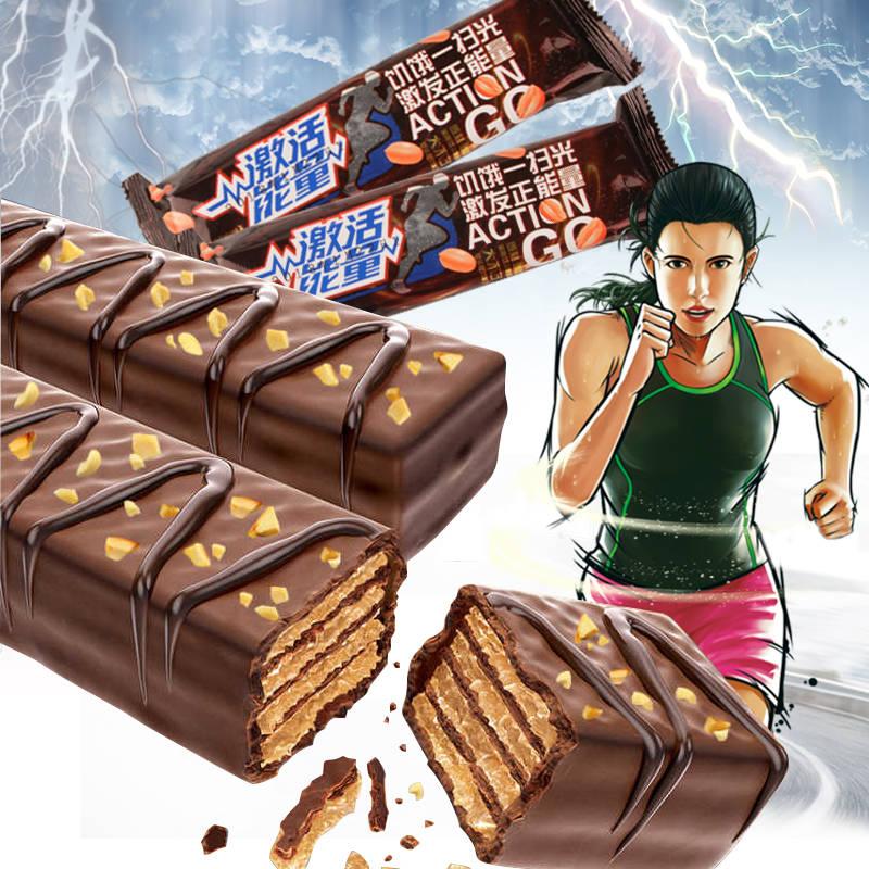 威化饼夹心巧克力饼干1000g2斤整箱追剧零食办公室休闲零食品热销115件包邮