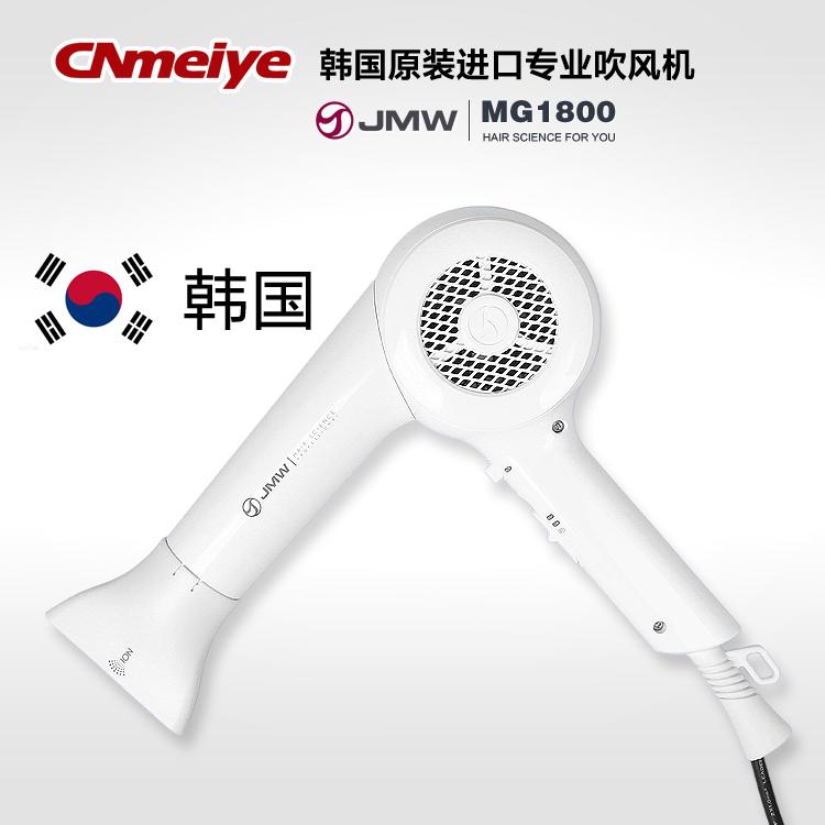 韩国进口jmw mg1800专业电吹风机