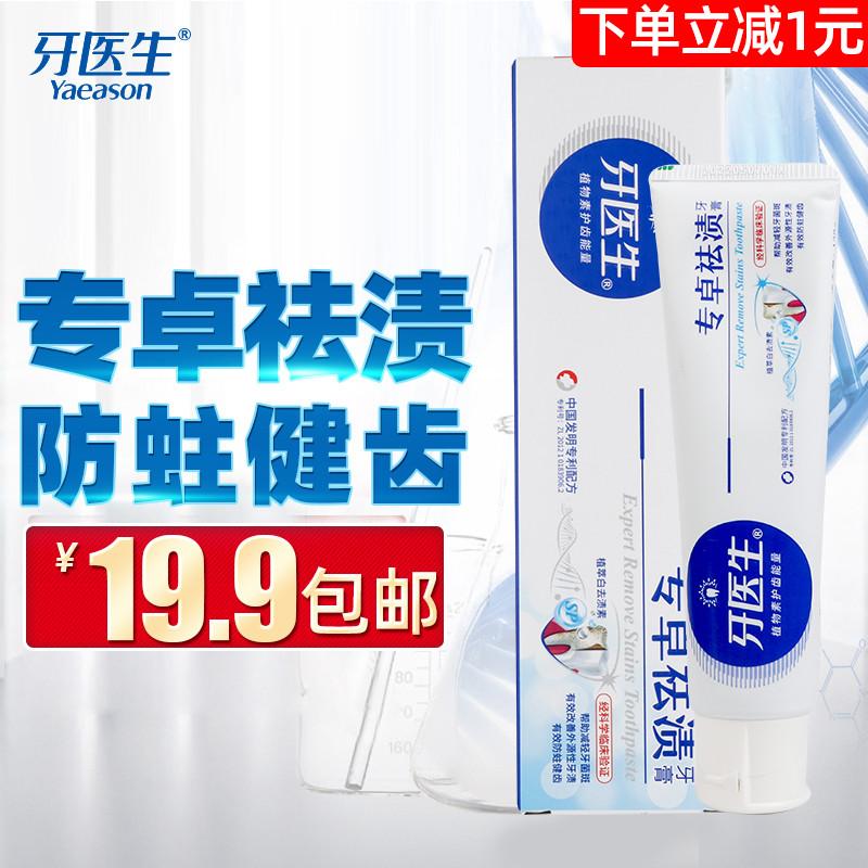 Мусс для чистки зубов Артикул 615934683835