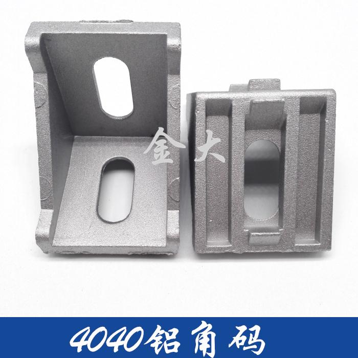 Европа стандартный алюминий Профиль Аксессуары 4040 Corner утепленный Тяжелая угловая деталь Угловой тип L алюминий Угловой соединительный кронштейн
