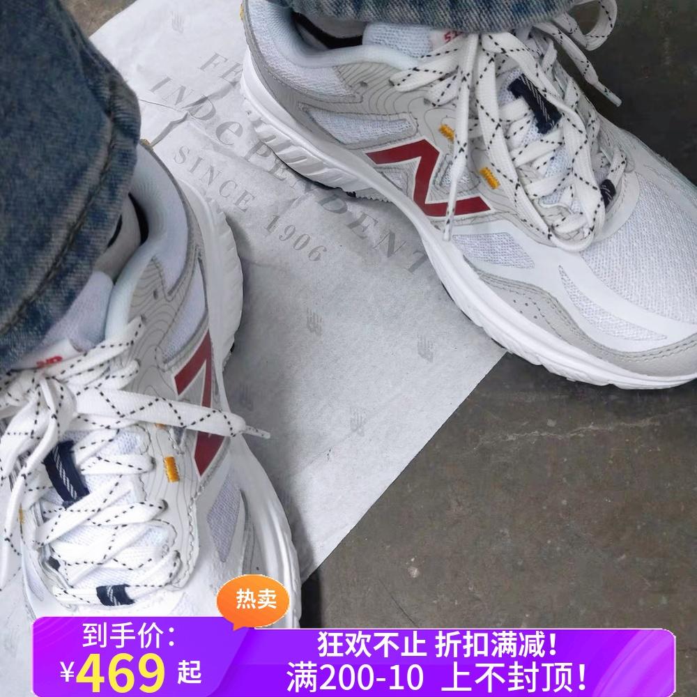 坏蛋的店 New Balance/NB男女秋冬休闲运动 复古轻便慢跑鞋mt510