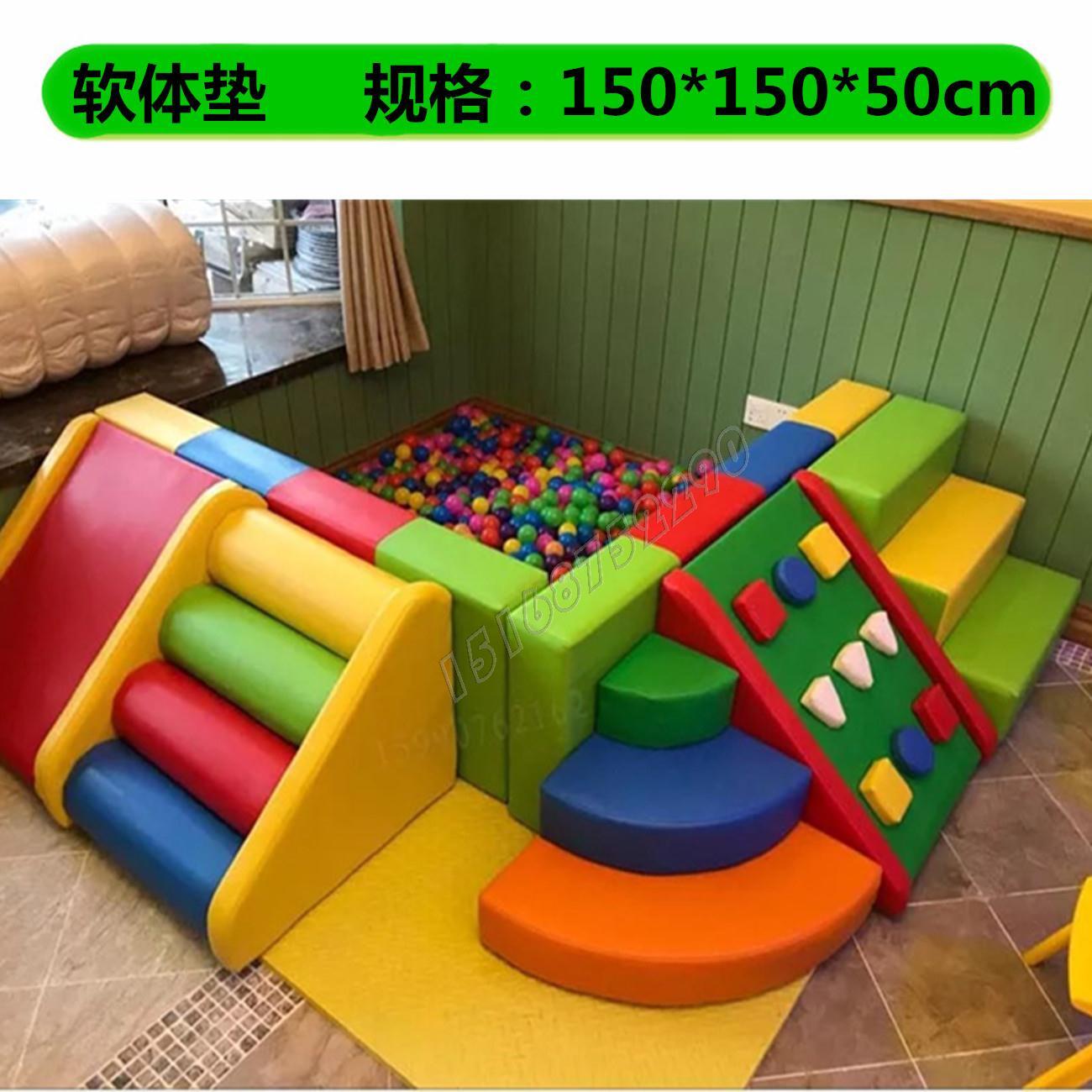 Мягкие ограждения для детей Артикул 574846823761