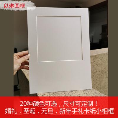 以琳白卡纸油画棒画框异形水粉小画框带签名位小纸相框可定制